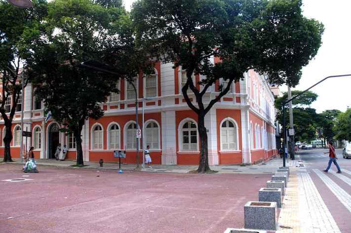 Centro Cultural UFMG será ocupado pelo Festival de Verão nesta semana