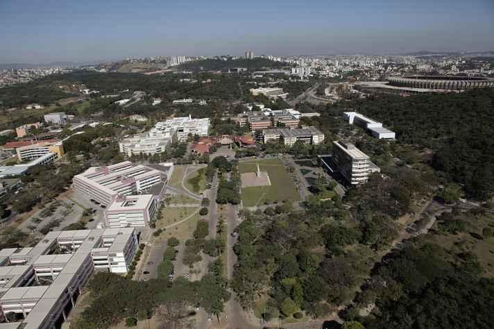 Relatório destaca qualidade da infraestrutura física da Universidade