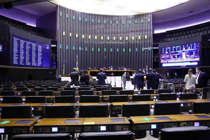 Texto do novo Fundeb foi aprovado em votação na Câmara dos Deputados