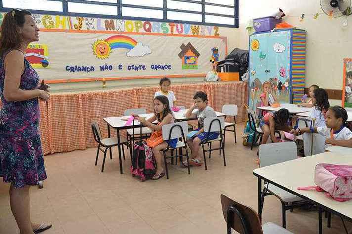 Objetivo das bolsas é aproximar o estudante da prática em sala de aula
