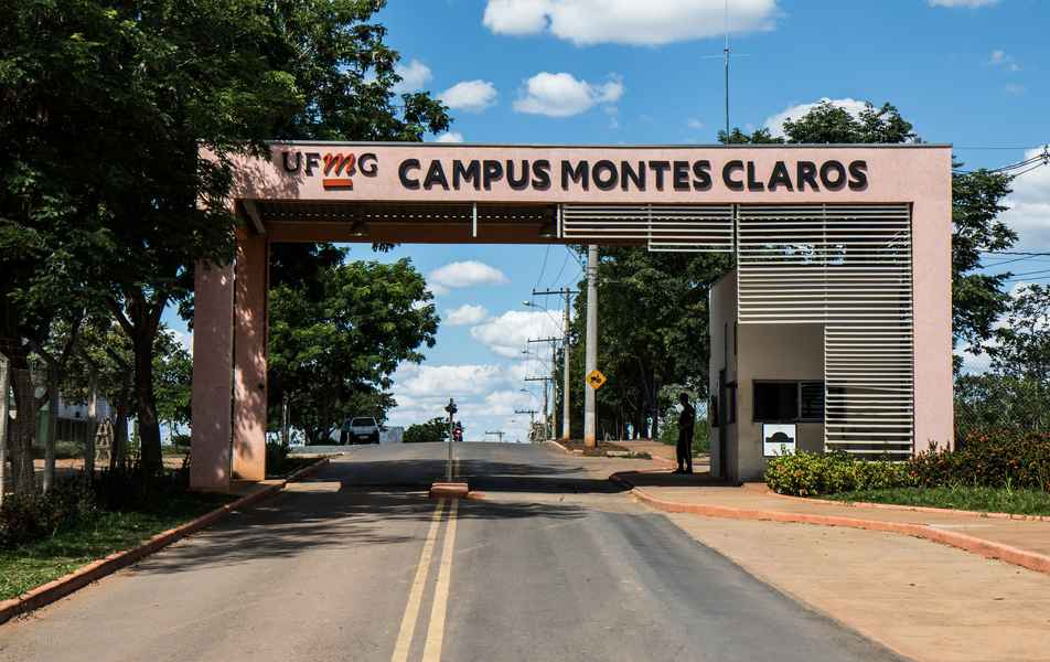 Portaria do campus Montes Claros