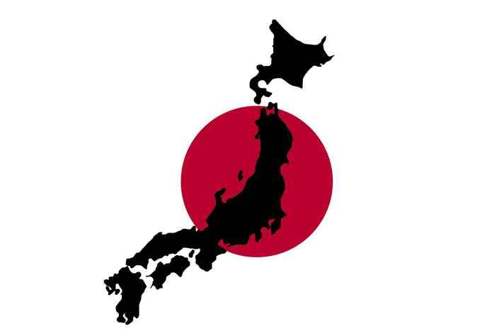 Palestra sobre intercâmbio no Japão aberta ao público