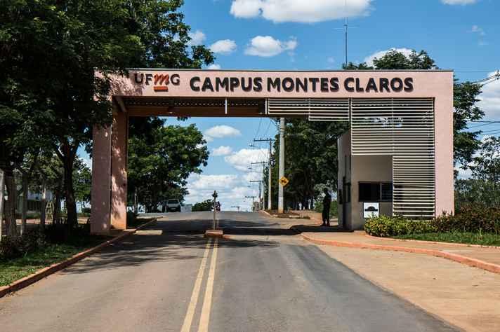Entrada do campus Montes Claros, onde será realizado o segundo debate oficial entre os candidatos à Reitoria da UFMG