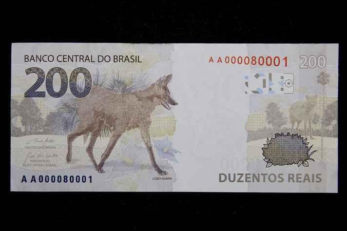 Verso da nota de R$ 200