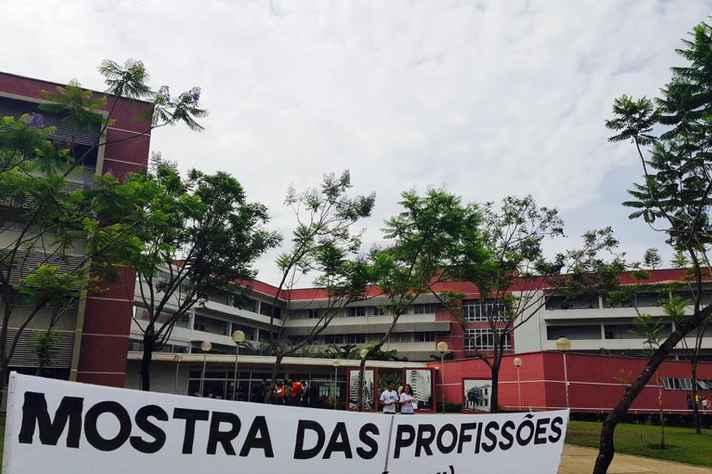 O evento ocorrerá no dia 17 de setembro, no campus Pampulha