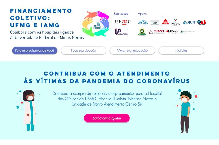 Imagem da landing page criada para apoiar a campanha. O endereço é https://www.colaborehospitaisufmg.com/