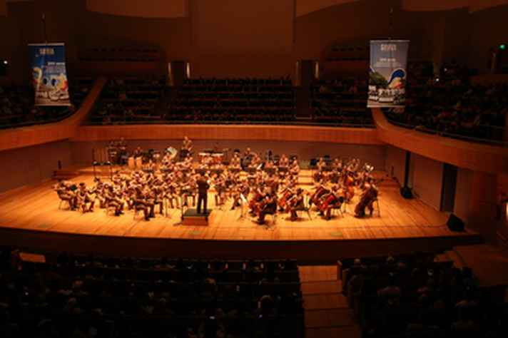 Orquestra é a única do gênero na América Latina