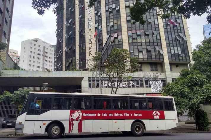 Prédio da Ocupação Carolina Maria de Jesus, na avenida Afonso Pena
