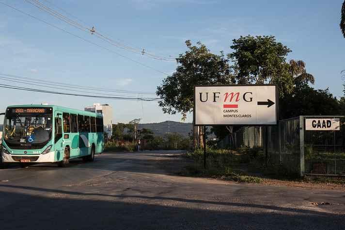 Acesso ao Instituto de Ciências Agrárias, em Montes Claros: plano continua prevendo o acompanhamento do cenário epidemiológico dos municípios onde a UFMG atua