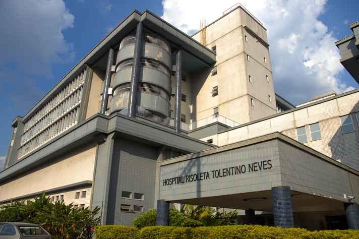 Fachada do Hospital Risoleta Tolentino Neves, administrado pela UFMG há cerca de uma década