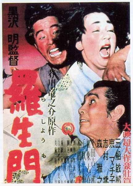 Poster do filme Rashomon (1950), uma das cinco obras analisadas no curso