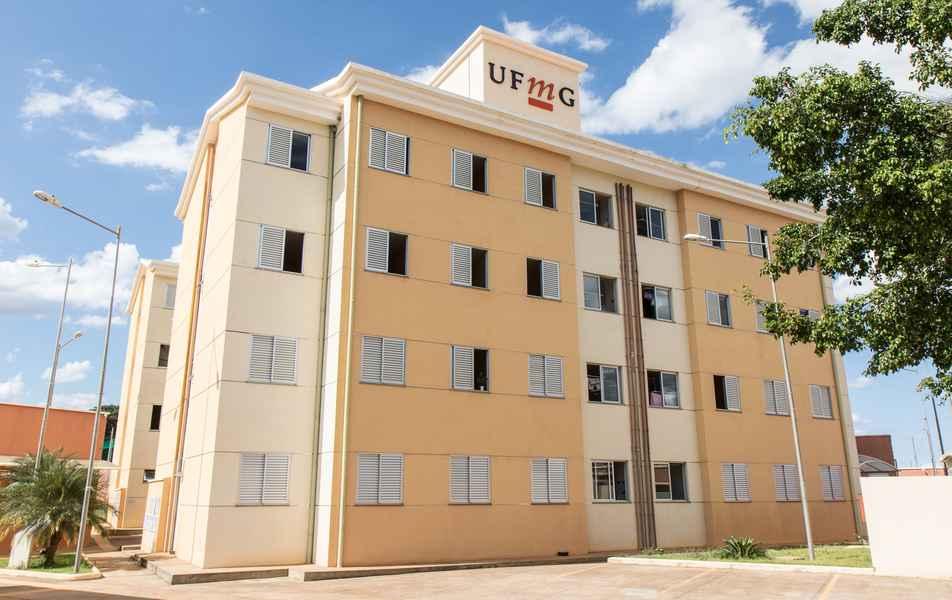 Moradia Universitária da UFMG no campus Montes Claros