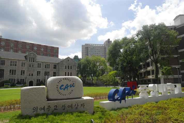 Campus da sul-coreana Chung-Ang University, uma das sete instituições com as quais a UFMG vai celebrar convênios de cooperação