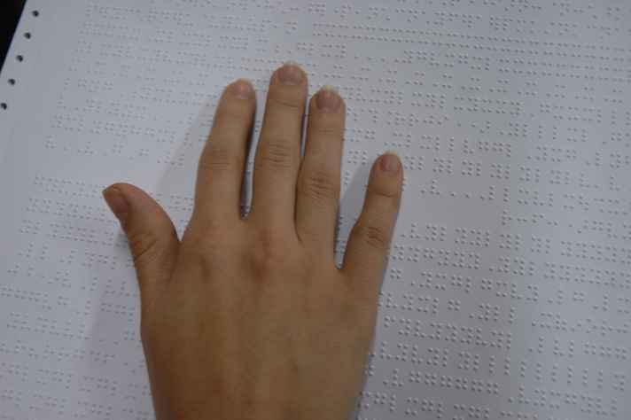 Leitura em braille: