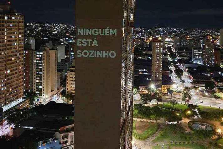 Quatro disciplinas se integrarão à mostra Universidade Cidade, que fará intervenções em Belo Horizonte
