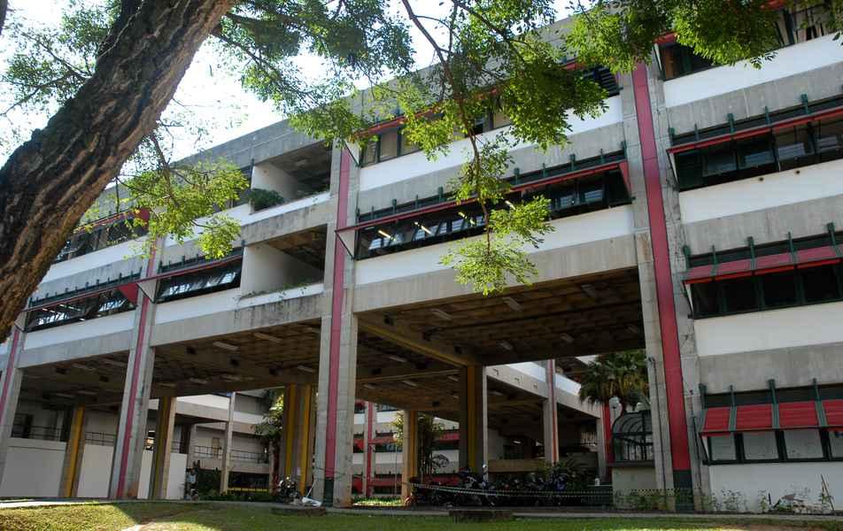 Faculdade de Filosofia e Ciências Humanas (Fafich)