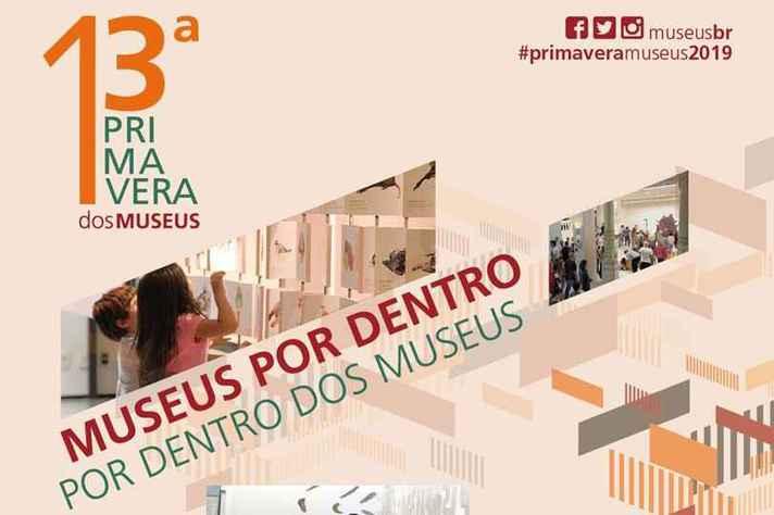 Ação propõe fortalecer a relação entre público e museus