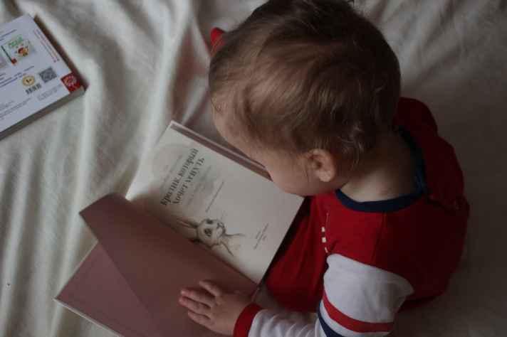 Literatura produzida para crianças é um dos pontos de reflexão da SEvFale