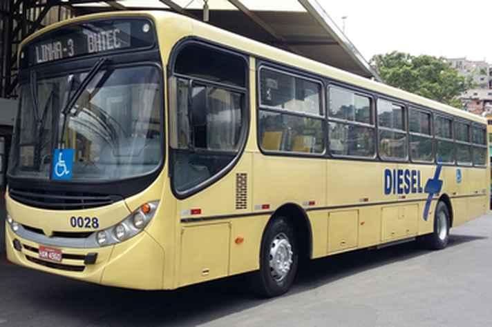 Ônibus que circulam no campus Pampulha