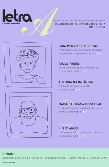 Capa da edição atual estampa ilustrações de Frida Kahlo e Paulo Freire