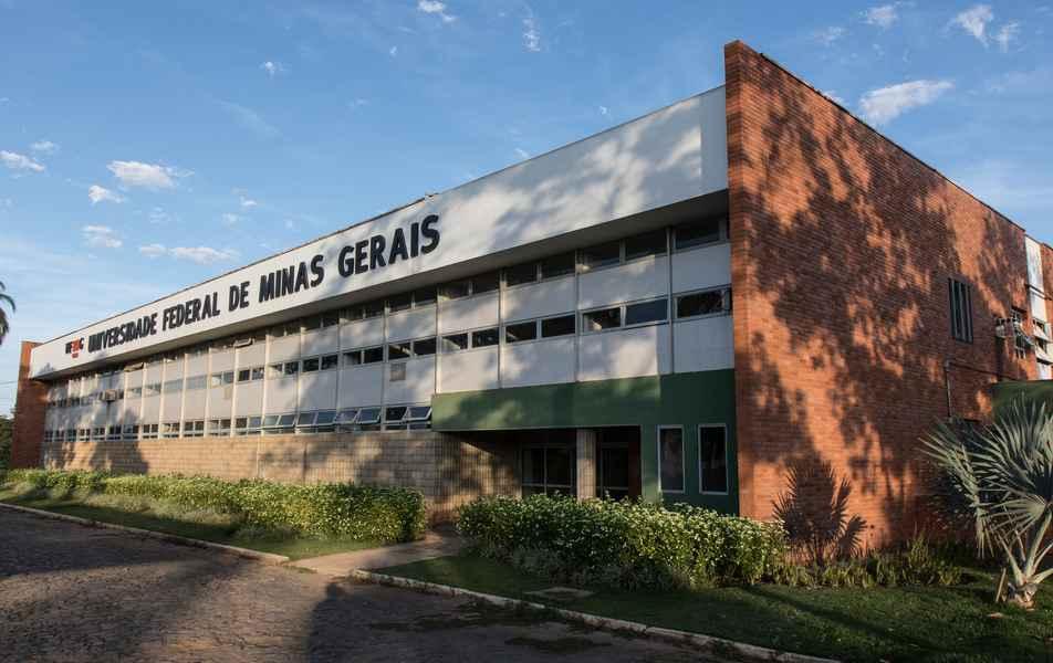 CAAD - UFMG campus Montes Claros