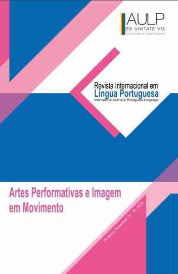 Número anterior teve como temas as artes performativas e as imagens em movimento