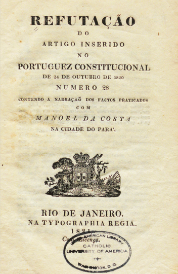 Acima e abaixo, as páginas 1 e 3 de um panfleto de 27 páginas, reproduzido no livro
