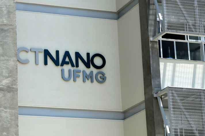 Detalhe da fachada do CTNano, que reúne laboratórios e plantas-piloto.