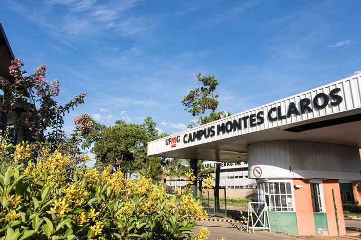 Fachada do campus Montes Claros, que vai receber a terceira audiência do PDI