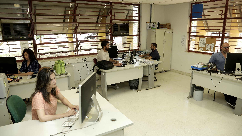 Avaliação é realizada anualmente por servidores da UFMG