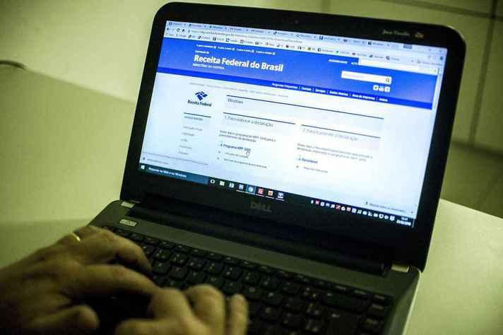 O programa para preenchimento e envio da declaração de imposto de renda pode ser baixado no site da receita