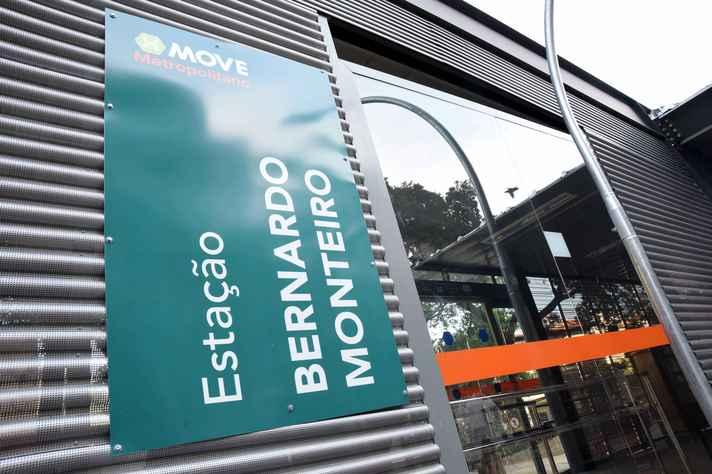 Em primeira reunião, usuários pediram maior integração do transporte metropolitano