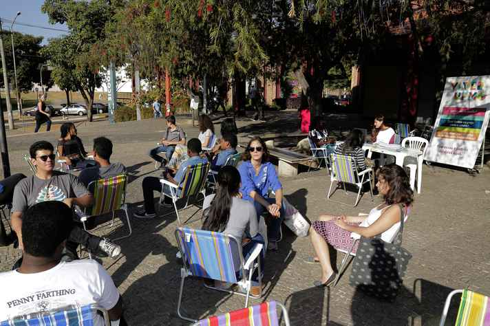 Ambiente criado no campus Pampulha: ideia é acelerar processo de integração